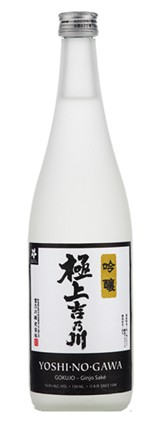 Yoshinogawa Gokujo Ginjo 720ml - 15.5% Alcohol